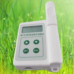 JN-YLSJN-YLS手持活体叶绿素仪