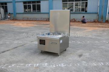 FN-15KW方宁电磁煲汤炉 煲骨头汤炉灶 大型煲汤锅