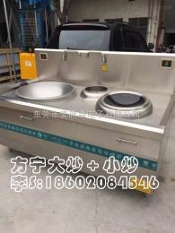 FN-30方宁商用组合炉 双眼电磁灶 两用大小炒锅