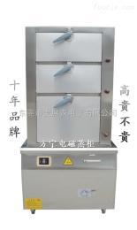 FN-12/24/36方宁多层电蒸饭柜价格 大型伙房蒸饭柜 电磁蒸饭车柜