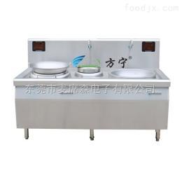 FN電磁雙頭單溫小炒爐方寧 酒店商用電爐灶 廠家直銷