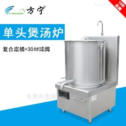 FN-BT15方宁大功率电磁炉价格,单头煲汤炉批发