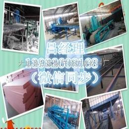砂浆抹平岩棉板设备厂家zui新报价