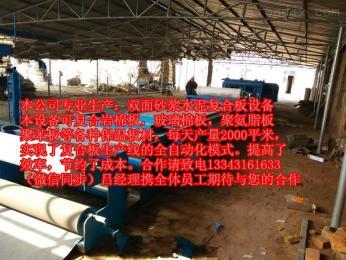 硅质岩棉板复合设备厂家zui新报价