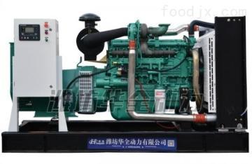 HQ150GF150KW玉柴柴油發電機組