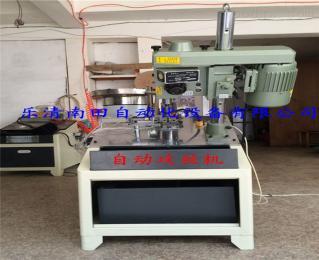南田nt013液壓自動攻絲機