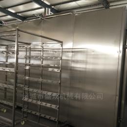 SDG-10黑枸杞冻干机   真空干燥机设备