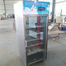 500L酸奶加工成套设备