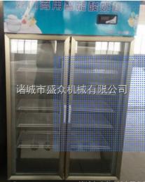 兩門老酸奶酸奶機