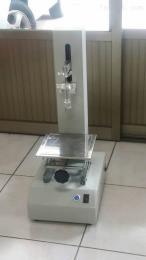 MP-180高壓微膠囊成型裝置