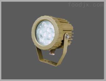HRT85防爆高效節能LED燈,LED防爆燈,9W LED節能防爆燈HRT85