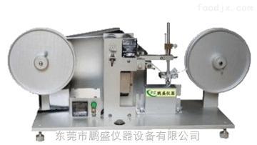 全自动纸带耐磨试验机,深圳纸带耐磨试验机厂家