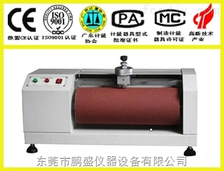 砂轮耐磨试验机,深圳砂轮耐磨试验机厂家