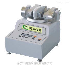PS-938耐磨耗性试验机,触摸耐磨耗性试验机批发商