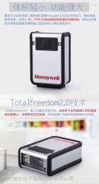 霍尼韦尔3310gHoneywell霍尼韦尔3310g工业级固定式二维码扫描平台器枪