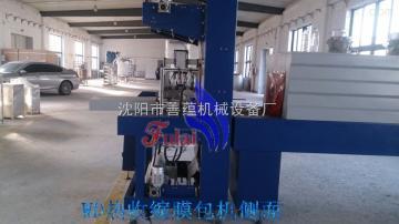 WD-150A型【厂家直销】水厂配套设备-全自动热收缩膜拜机