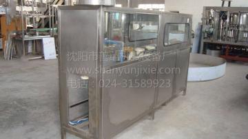 QGF-120【厂家直销】桶装水灌装机