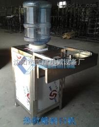 RS-1【善蕴机械厂家直销】灌装生产线设备桶口膜收缩机