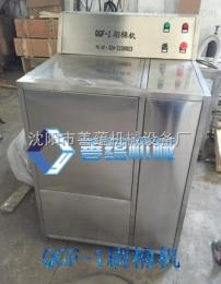 QGF-2善蕴机械-水厂配套设备QGF-2全自动内外刷桶拔盖机