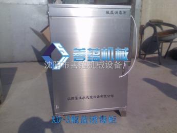 XD-3善蕴机械厂家直销-水厂配套设备XD-3瓶盖消毒柜