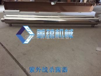 ZY善蘊機械廠家直銷水處理設備-ZY系列紫外線殺菌器