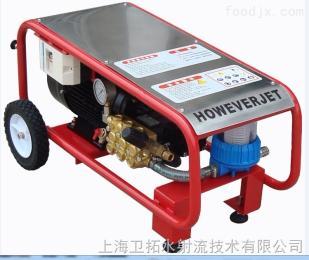 EF170輸送帶清洗機傳送帶清洗機
