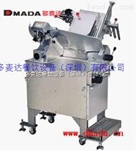 DMDR-350凍肉切片機