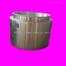 900導熱油松香鍋