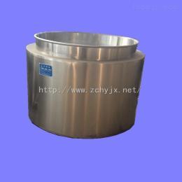 1200環保松香鍋
