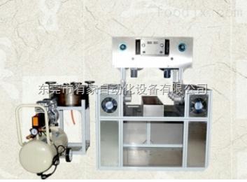 zyj-80商用榨油机 有家榨油机