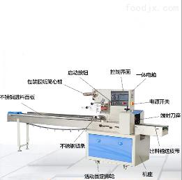 ZH-ZSJ-420山楂片枕式包装机