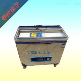 ZH-ZKJ塑料真空包装机