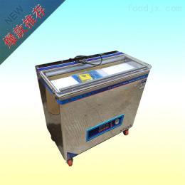ZH-ZKJ-700牛肉类真空包装机