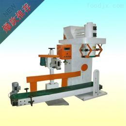 ZH-DCS-50矿粉料定量包装秤
