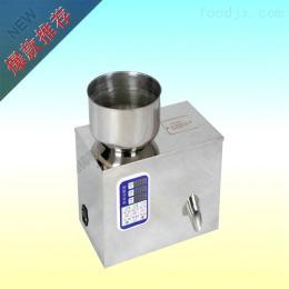 ZH-FZJ-100茶叶定量分装机