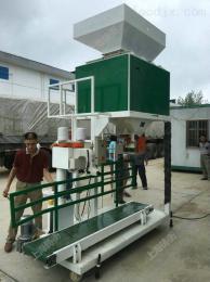 ZH-DCS25kg玉米颗粒包装机