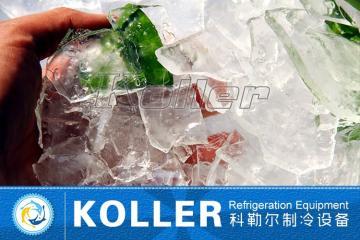 广州科勒尔制冷设备有限公司 专业生产各类制冰机