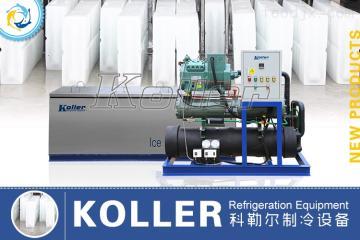 MB50广州科勒尔牌 制冰机 德国进口压缩机 韩国进口配件
