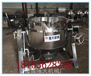 300L四川火鍋料攪拌炒鍋 傾斜式便于出料夾層鍋