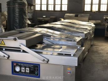 500小型干果炒锅封口包装机