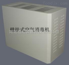 ZP-B600壁挂式强力空气杀菌消毒机