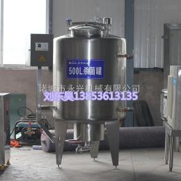 500型鲜奶巴氏灭菌罐 牛奶机械设备