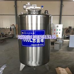500L大型鲜奶巴氏灭菌罐 蒸汽加热杀菌罐 杀菌罐设备厂家