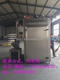 500kg大型多功能香肠熏蒸炉 香肠熏蒸炉设备厂家