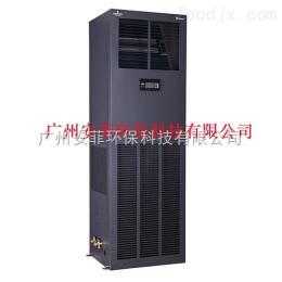 DME12MCP1-YP电子元气件恒温恒湿机,艾默生恒温恒湿机厂家、