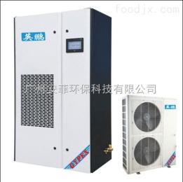 HWHS-36F测试室恒温恒湿机机组