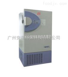BDW-400L仓库防爆冰箱,超低温保存箱