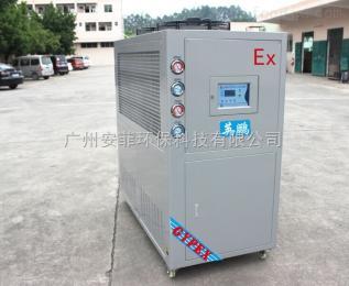 BYPE-5.0F工业低温防爆冷水机