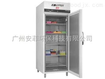 YPBL-500L航天航空防爆冰箱,超低温防爆冰箱