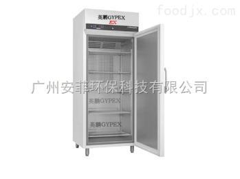 YPBLEX-700L药店防爆冰箱,英鹏防爆冰箱700L